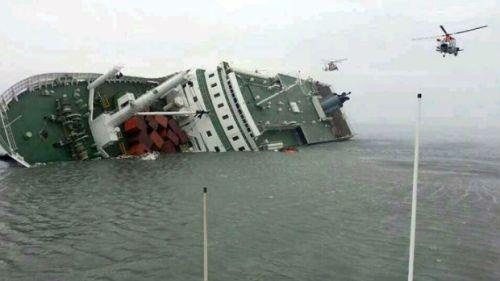 skorean_ferry1